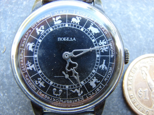 Vintage Soviet Russain Era Men Wrist Watch Mechanical By Tiktaktuk