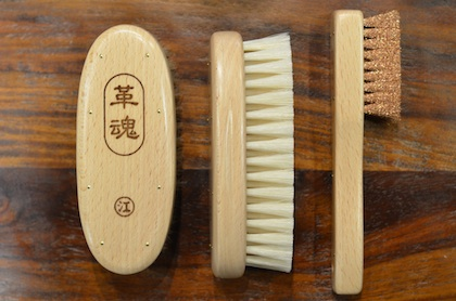 Edo Ya Brushes for Leather Soul Kawa Damashii LSW Leather Soul