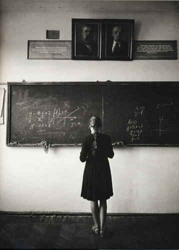 The sea has neither meaning nor pity Schoolgirl in Kuban 1965 Ph Eve Arnold