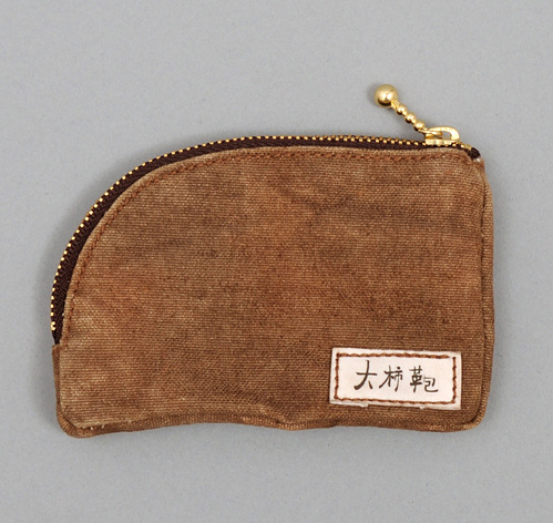 Small Curved Zip Pouch Solid Brown Hickoree's