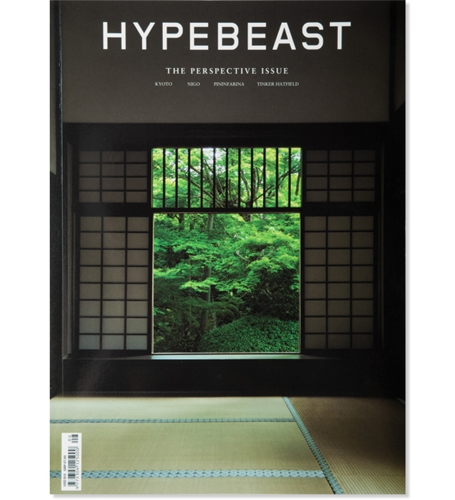 Hypebeast Magazine Issue 8 The Perspective Issue Hypebeast Store. Shop Online For Men's Fashion Streetwear Sneakers Accessories