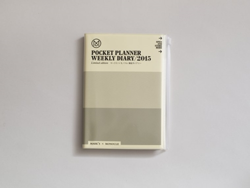 Mark's 2015 Weekly Diary Monocle Shop Stationery