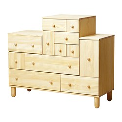 Ikea Chest Of Drawers From 20 Buy Online Or In Store