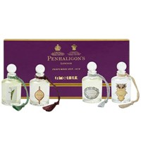Penhaligon's Ladies' Miniature Fragrance Collection Multi
