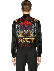 Dsquared Japan Embellished Nylon Bomber Jacket