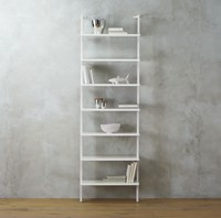 Cb2 Stairway White 96'' Wall Mounted Bookcase
