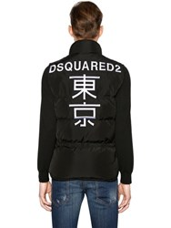 Dsquared Embroidered Nylon Down Vest