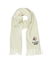 Moschino Solid Wool Olive Oil Long Scarf W Fringe White