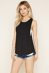 Forever 21 Ribbed Knit Layered Tank
