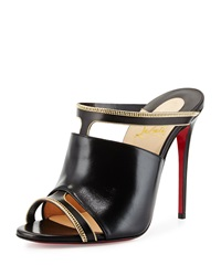 Akenana Red Sole Mule Pump Black Gold Christian Louboutin