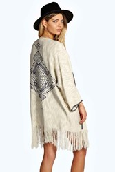 Boohoo Boutique Knit Tassle Cardigan Cream