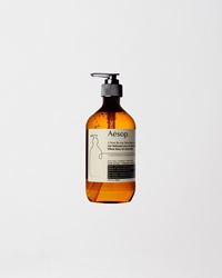 Aesop A Rose By Any Other Name Cleanser