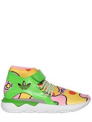 Adidas By Jeremy Scott Js Tubular Floral Mid Top Sneakers