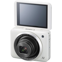 Canon Powershot N2 Digital Camera White 9770B001 Bandh Photo
