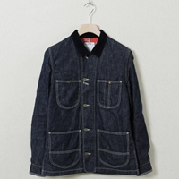 Visvim Sculpture Coverall Nitty Gritty Store