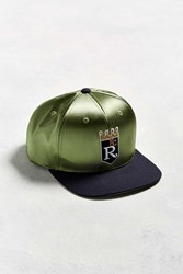 American Needle Babomb Kansas City Royals Baseball Hat Olive