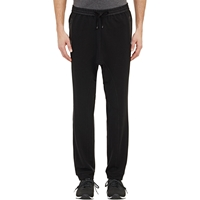 Barneys New York Mesh Waist Harem Pants Black