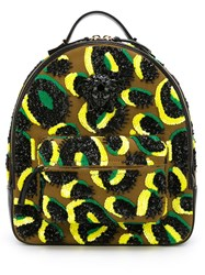 Versace Leopard Embroidered Backpack Multicolour