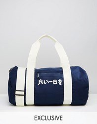 Reclaimed Vintage Barrel Bag With Text Navy