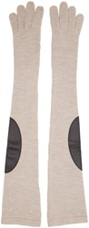 Maison Martin Margiela Beige Long Gauge 7 Gloves