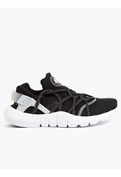 Nike Men's Huarache Nm Sneakers