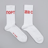 Gosha Rubchinskiy Sport Socks White Red