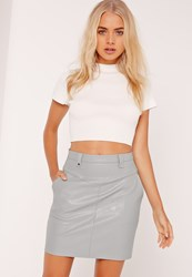 Missguided Quilted Waist Faux Leather Mini Skirt Grey