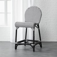 Cb2 Germain 30 Bar Stool