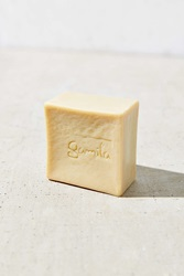 Gamila Secret Cleansing Bar Lavender