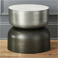 Cb2 Silo Short Side Table