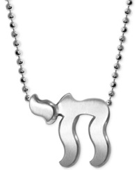 Alex Woo Little Faith Chai Pendant Necklace In Sterling Silver