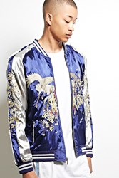 Forever 21 Standard Issue Satin Jacket Blue Silver