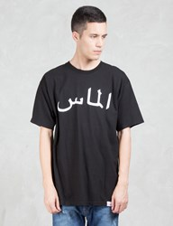 Diamond Supply Co. Arabic S S T Shirt