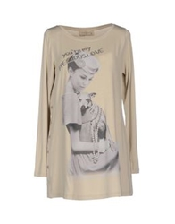 Just For You T Shirts Beige