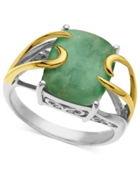 Macy's 14K Gold And Sterling Silver Ring Jade Rectangle 10 12Mm