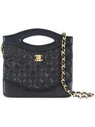Chanel Vintage Quilted Shopper Tote Black