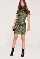 Missguided High Neck Bodycon Dress Animal Print Multi Multi
