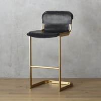 Cb2 Rake Brass 30 Bar Stool
