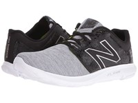 New Balance M530v2 Silver Mink Black Firefly Gunmetal Men's Running Shoes