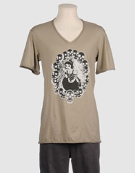 Liquid Short Sleeve T Shirts Dark Brown