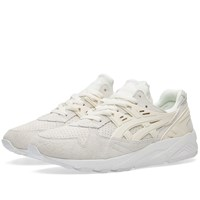 Asics Gel Kayano White