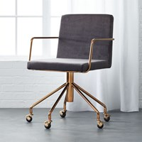 Cb2 Rouka Office Chair