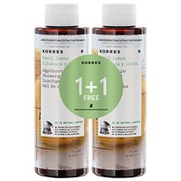 Korres 1 1 Basil Lemon Shower Gel Bodycare Gift Set