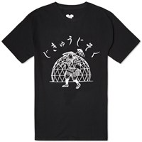 Sasquatchfabrix. Self Sufficiency Tee Black