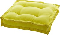 Cb2 Velvet Yellow 23'' Floor Cushion