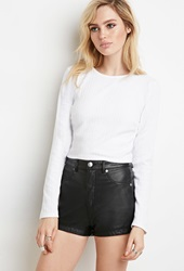 Forever 21 Textured Zip Back Crop Top White