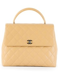 Chanel Vintage Quilted Trapeze Tote Nude And Neutrals