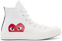 Comme Des Garcons White Heart Logo Converse Edition High Top Sneakers