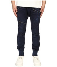 Balmain Classic Zipper Trousers Blue Navy Men's Casual Pants