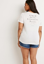 Forever 21 French Graphic Pocket Tee White Black